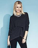 Стильная женская зимняя кофта цвета графит, модель Carmela Zaps.