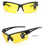 Мужские солнцезащитные очки спортивные желтые стекла, Очки для спорта