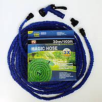 Удлинняющийся шланг для полива Magic Hose (Xhose) 30 метров (100ft + насадка-распылитель) купить в Украине