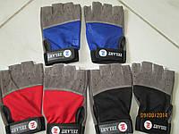 Перчатки для фитнеса женские с обрезанными пальцами, размер S, XS, М