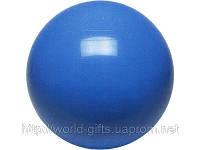 Мяч для фитнеса, 75см