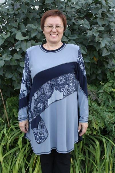 Эльза женская одежда доставка