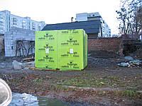 Газобетон, газоблок Стоунлайт Бровары (Stonelight) в Киеве и Киевской области
