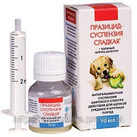 Празицид суспензия сладкая для щенков средних и крупных пород