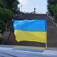 Флаг Украины на авто, автофлаг купить, автофлаг на флагштоке, автофлаг на окно купить,прапор на авто купити
