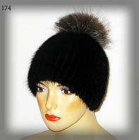 Меховая женская шапка из ондатры с бубоном из чернобурки