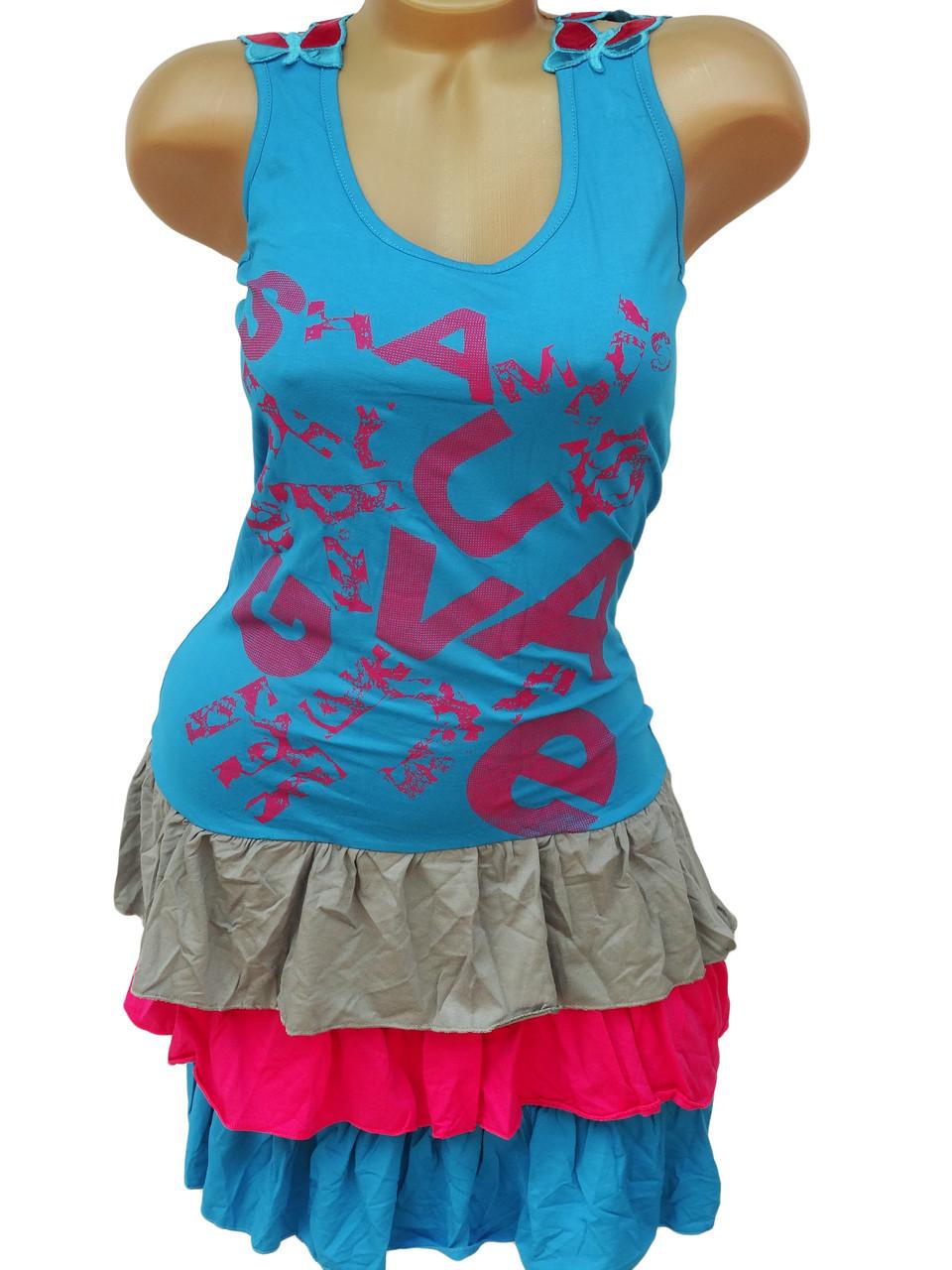 Женская Одежда Оптом Без Рядов Xt Jrcfhs