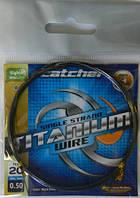Поводковый материал Catcher Titanium single strand wire 0,35мм
