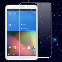 Защитное стекло Calans 9H для Samsung Galaxy Tab 4 8.0 T330 T331 T335