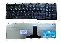 Оригинальная клавиатура для ноутбука TOSHIBA C650, C655, L650, L655, C660, L670, L675, rus, black