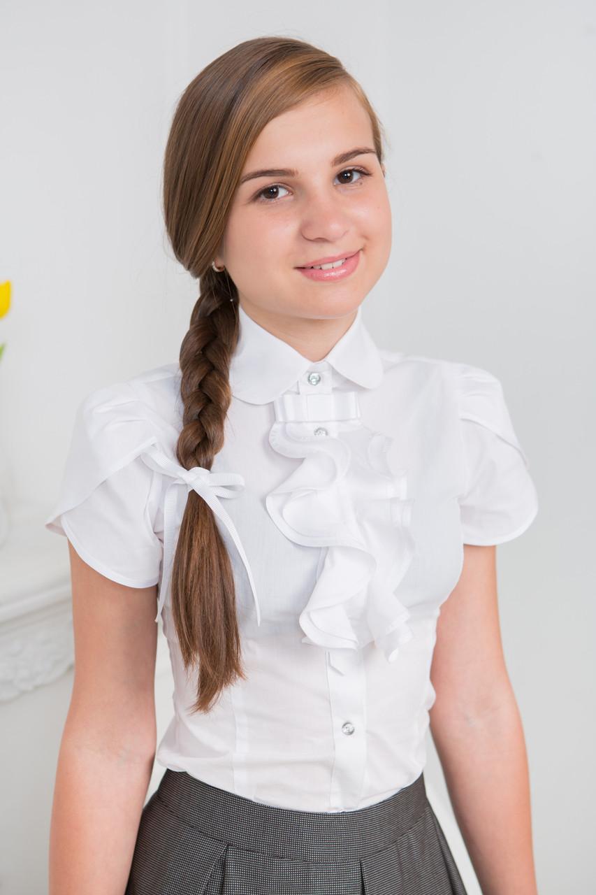 Красивые Блузки Школьные Купить
