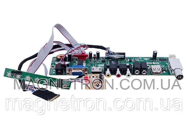 Плата управления для телевизора Bravis HB156WX1-100, фото 2