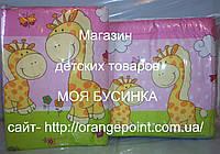 """Защита для детской кроватки и комплект постельки -""""Жирафы"""""""