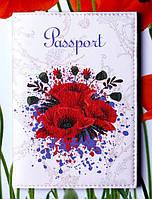 """Обложка на паспорт с эко-кожи """"Красные маки"""" белая 08"""