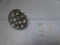 LED светильник с аккумулятором и пультом в цоколь лампы GD 5012 HP