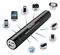 Портативное зарядное устройство Interphone USB PowerBank 5200