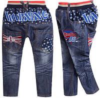 Стильные котоновые джинсы на  рост 110-150см для мальчика