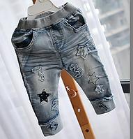 Стильные джинсы для мальчика 6-12 мес