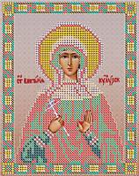 Схема для вышивания бисером именной иконы Св. Мч. Виктория