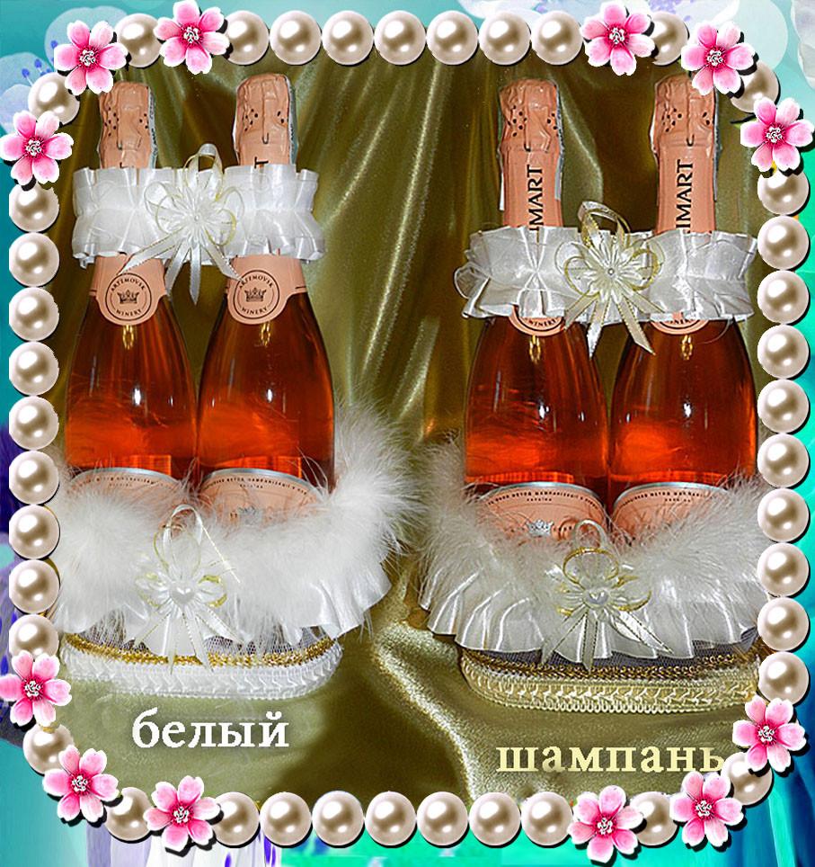 Корзинка для свадебного шампанского с пухом