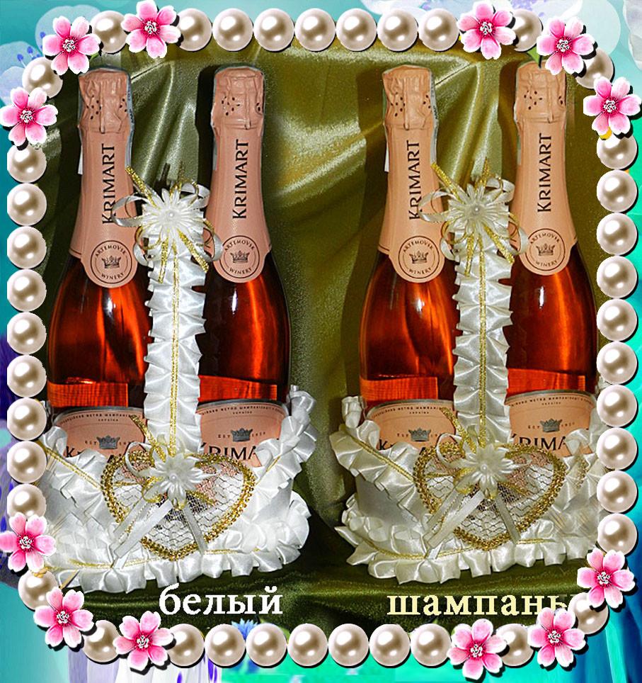 "Корзинка для свадебного шампанского "" Ладья сердце """