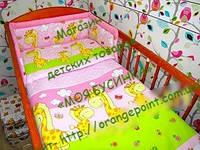 Постельный набор в кроватку из 7 ед. (без кармана) Жирафы
