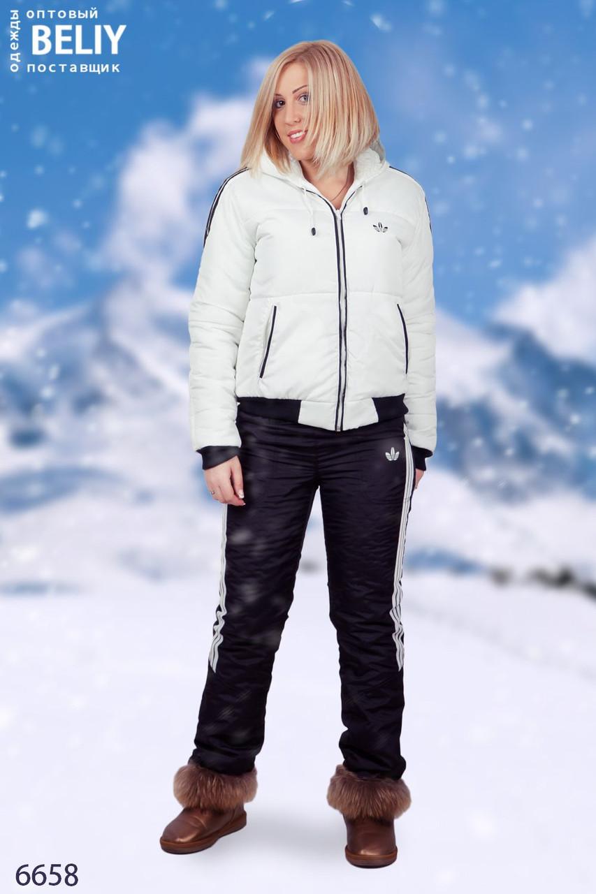 Зимние костюмы женские для прогулок доставка