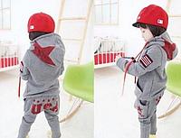Стильный тёплый спортивный костюм для мальчика