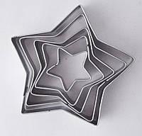 Вырубка для печенья металл Звезды 5 шт (2,8-8см)