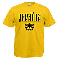 """Футболка """"Україна 2"""""""