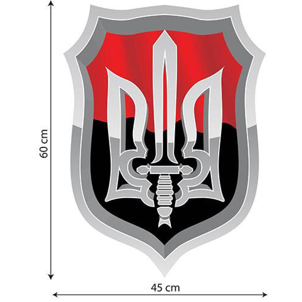 Наклейка на автомобиль черно-красный герб Украины / Автоорнамент Н-031