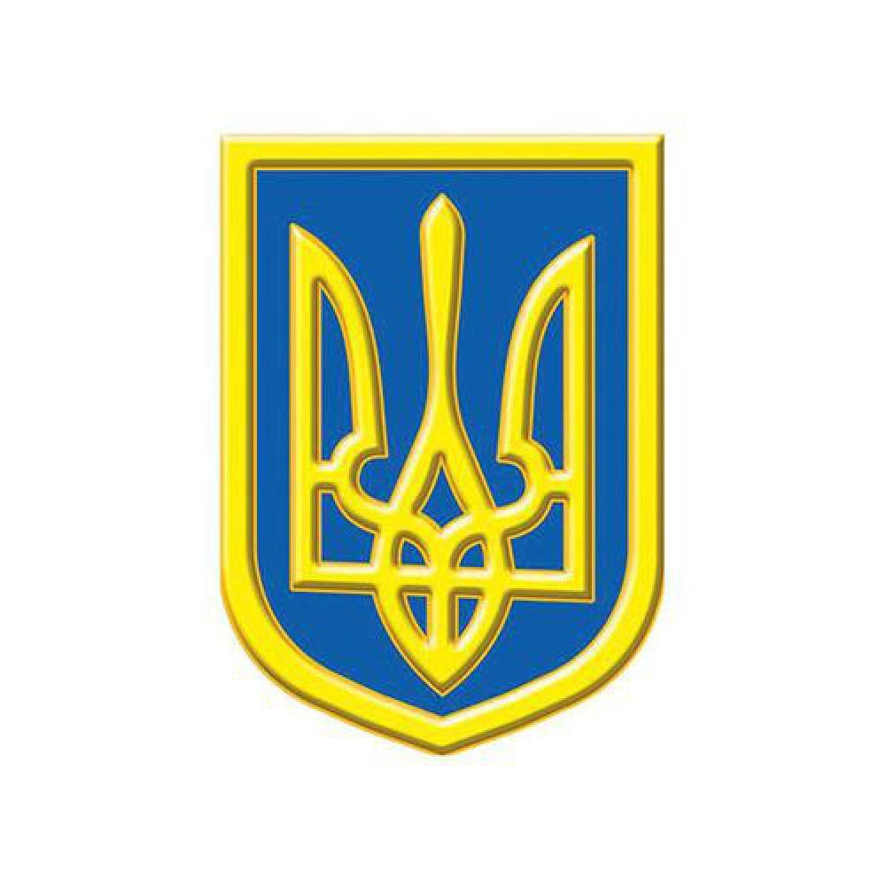 Мягкий магнит герб Украины размер А3 (Автоорнамент М-024)