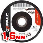 Falc FALC F-07-203 Круг отрезной по металлу 125*1,6*22мм (25шт в 1уп.)