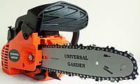 Бензопила для сада Universal Garden
