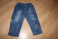 Детские джинсы на махре