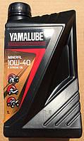 Моторное масло Yamalube M4