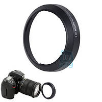 Бленда ALC-SH108 для объектива Sony DT 18-55мм / 18-70мм f/3.5-5.6.