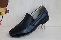 Туфли подростковые на мальчика, детская школьная обувь тм Том.м р. 36