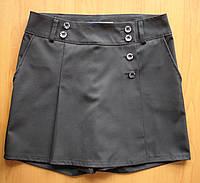 Юбка-шорты школьная для девочки.