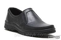 Мужские кожаные туфли больших размеров 46,47,48