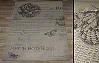 """Коврик - рогожка Сизаль """"Ботаника"""" цвет-коричневый. Ковер рогожка Киев цена"""