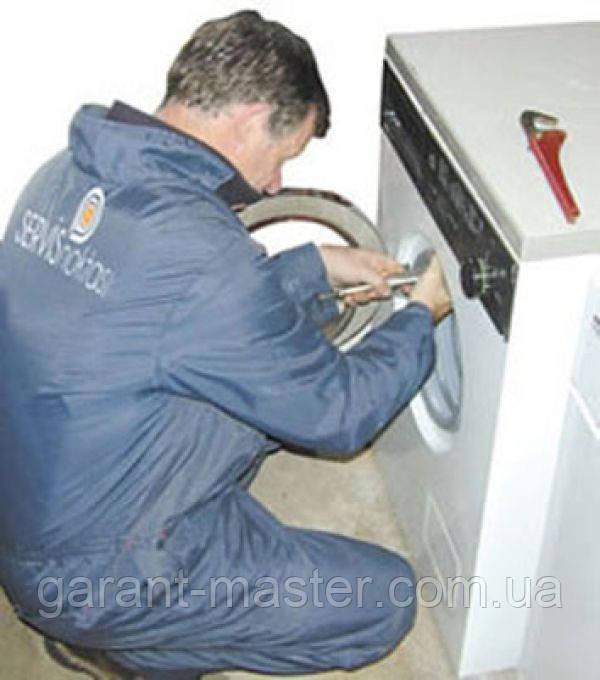 мастер по ремонту стиральных машин: