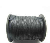 Шнур вощеный черный