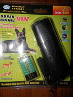 Ультразвуковой отпугиватель собак AD-100 с Фонариком