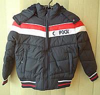 """Детская курточка """"390"""" для мальчика демисезонная"""