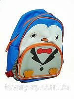 Рюкзак детский ортопедический для малышей Tiger 2925 Пингвин