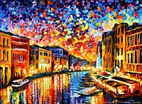 Картины раскраски по номерам 40 × 50 см. Ночная Венеция худ. Афремов, Леонид
