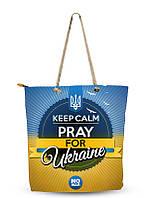 Сумка текстильная Туристическая  Сувенирная Желто-голубая Pray for Ukraine