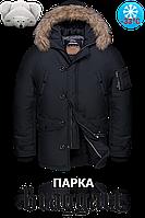 Куртка мужская зимняя парка-аляска 54 размера  черный