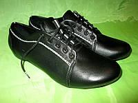 Женские спортивные туфли кожа